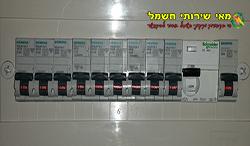 כמה עולה להחליף לוח חשמל